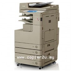 Canon Photocopier ImageRUNNER ADVANCE 4045
