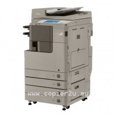 Canon Photocopier ImageRUNNER ADVANCE 4245