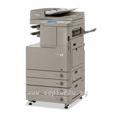 Canon Photocopier ImageRUNNER COLOR ADV C2025H