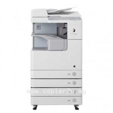 Canon Photocopier ImageRUNNER 2525